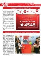 Вива вестник на място - декември - Page 2