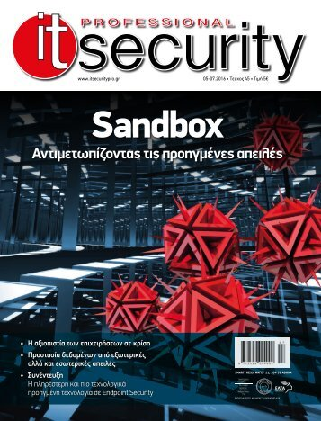 IT Professional Security - ΤΕΥΧΟΣ 45