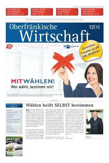 2016-12 Oberfränkische Wirtschaft