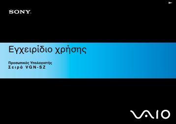 Sony VGN-SZ3HP - VGN-SZ3HP Istruzioni per l'uso Greco