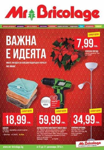 catalog_file_72_8e7a6e10aa172ddf041e8195aeb72d40