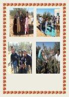 hichem - Page 6