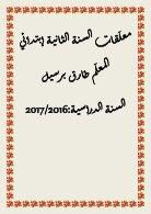 hichem - Page 7