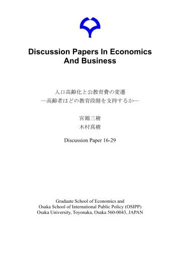 Discussion Papers In Economics And Business