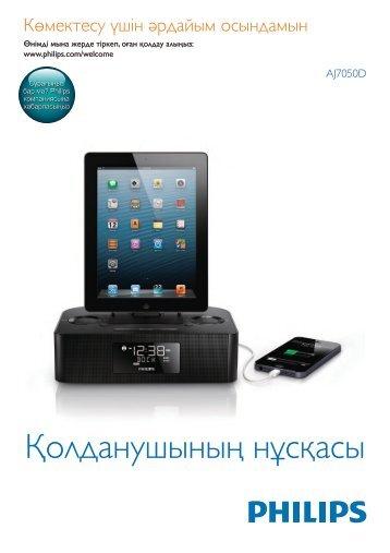 Philips Station d'accueil pour iPod/iPhone/iPad - Mode d'emploi - KAZ
