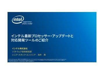 Ikei-memoryplus1608