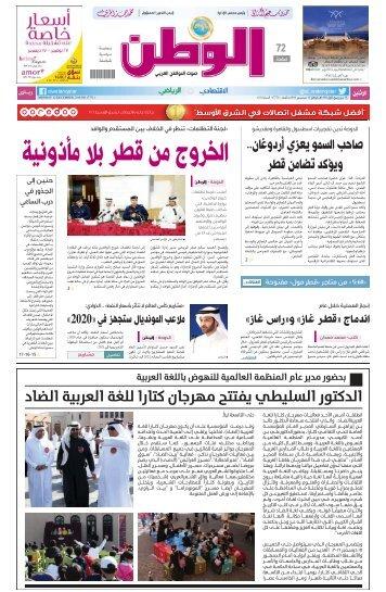 الخروج من قطر بلا مأذونية
