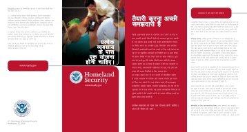 हिन्दी - Ready.gov