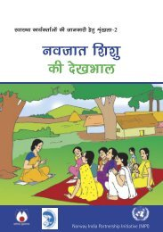 View Hindi Version - National Institute of health and family welfare