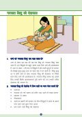 View Hindi Version - National Institute of health and family welfare - Page 3
