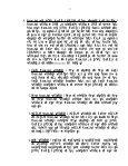 tux.kuk dk;Z funs'kky;] jktLFkku - Page 2