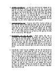 tux.kuk dk;Z funs'kky;] jktLFkku - Page 4