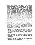 tux.kuk dk;Z funs'kky;] jktLFkku - Page 5