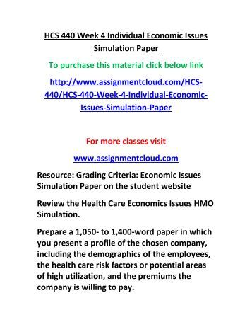 economics issues simulation paper essay Markstrat simulation report we can edit and customize this paper for you just send your request for getting no plagiarism essay order here get.