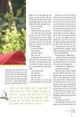 Hkhrj Bhd&Bhd ns[kuk gks rks ,d gh vatu gS&fujatu gh ... - Osho World - Page 2