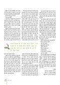 Hkhrj Bhd&Bhd ns[kuk gks rks ,d gh vatu gS&fujatu gh ... - Osho World - Page 3