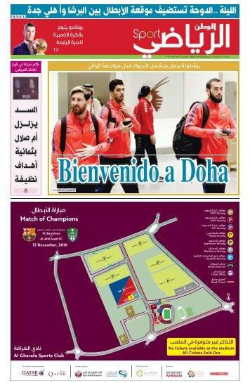 Bienvenido a Doha