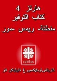 Sparbuch Arabisch