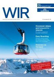 WIR 02/2015 [RU]