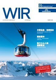 WIR 02/2015 [CN]