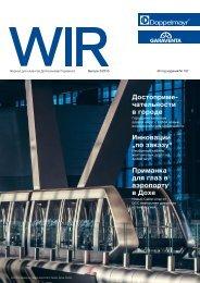 WIR 03/2015 [RU]