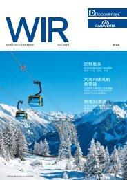 WIR 01/2016 [CN]