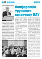 2016aj - Page 2