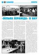 2016aj - Page 4