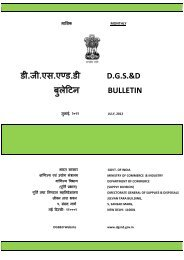 DGS&D Monthly Bulletin July 2012.pdf. - Directorate General of ...