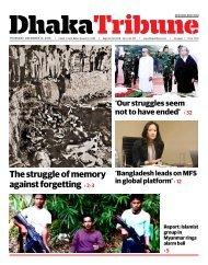 DT e-Paper, Thursday, December 15, 2016