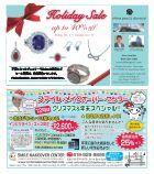 San Diego Yu Yu, December 16, 2016 - Page 6