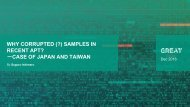WHY CORRUPTED (?) SAMPLES IN RECENT APT? -CASE OF JAPAN AND TAIWAN