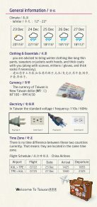 taiwan tour guide - Page 2