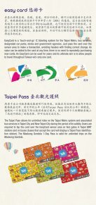 taiwan tour guide - Page 6