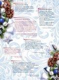 EXPO-JEWELLER, №4/103 november 2016 - january 2017 - Page 6