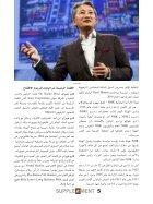 Mipcom 2016 - Page 5
