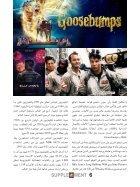 Mipcom 2016 - Page 6