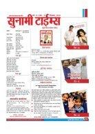 Dec 2016 - Page 3