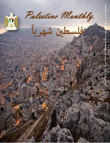 Palestine Monthly
