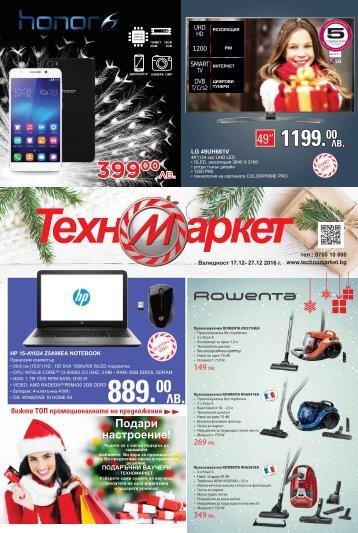 technomarket-broshura-17122016