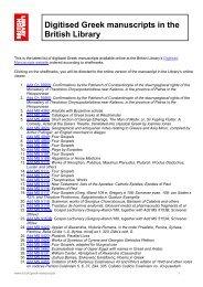 Digitised Greek manuscripts in the British Library