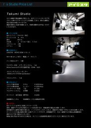 I' s Studio Price List Takumi Studio