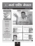"""gof"""" zlQm g]kfn - Page 3"""