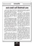 """gof"""" zlQm g]kfn - Page 4"""