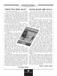 """gof"""" zlQm g]kfn - Page 5"""
