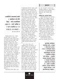 """gof"""" zlQm g]kfn - Page 7"""