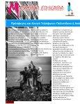 magazhn 7 - Page 2