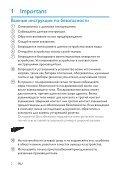Philips Lecteur de DVD portable - Mode d'emploi - RUS - Page 3