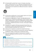 Philips Lecteur de DVD portable - Mode d'emploi - RUS - Page 4