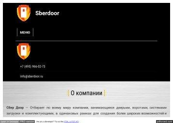 sberdoor_ru